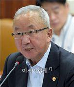 현오석 전 총리 국립외교원 무보수 석좌교수