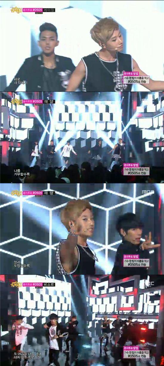 MBC '음악중심'에 출연한 엔소닉/해당방송 캡처