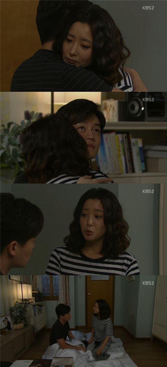 KBS2 주말드라마 '참 좋은 시절'의 배우 김희선과 이서진/KBS2 방송 캡처