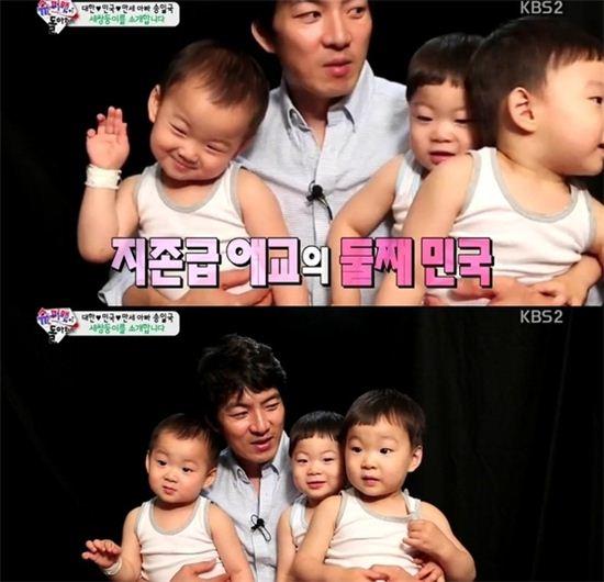 송일국과 세 쌍둥이 대한, 민국, 만세 (사진: KBS2 '슈퍼맨이 돌아왔다' 방송 캡처)