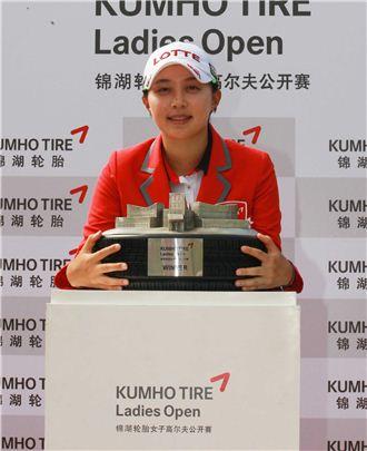 김효주가 금호타이어여자오픈 우승트로피를 안고 환하게 웃고 있다. 사진=KLPGA제공