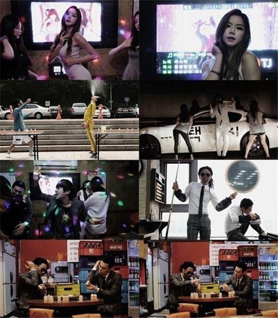 ▲정하은이 싸이의 '행오버' 패러디 영상에도 참여했다.(사진:유투브 영상 캡처)