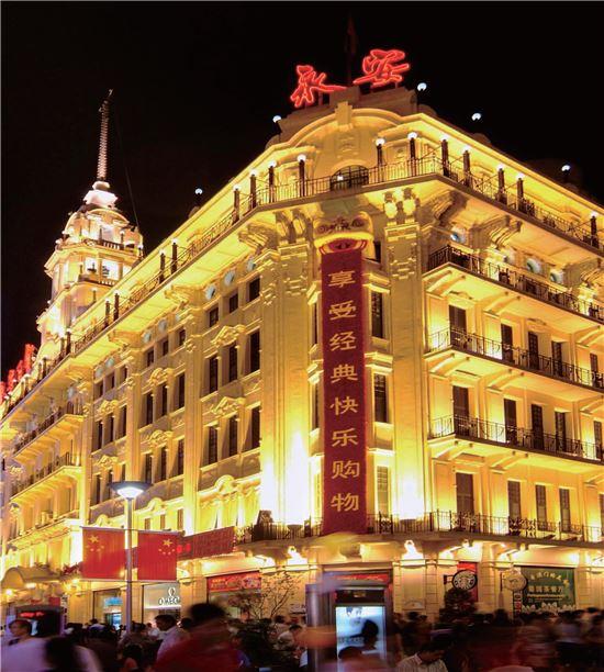 중국 상하이 영안백화점 남경동로점