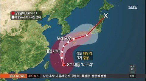 태풍 너구리가 8일 오전 일본 오키나와를 강타하고 한반도 남해안쪽으로 북상하고 있다. (사진:SBS 방송 캡처)