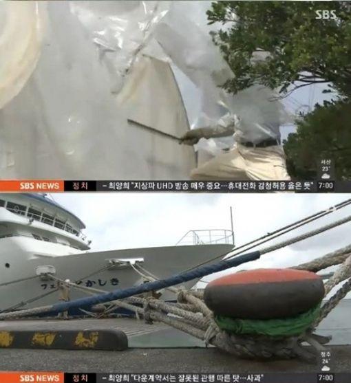 너구리 태풍경로 (사진:SBS 방송화면 캡처)