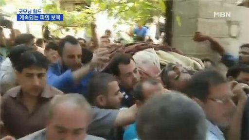 가자지구 공습(사진: MBN 방송화면 캡처)