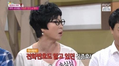 손심심이 남편 김준호와의 첫날밤 비화를 공개했다. (사진:MBC '기분좋은날' 방송 캡처)
