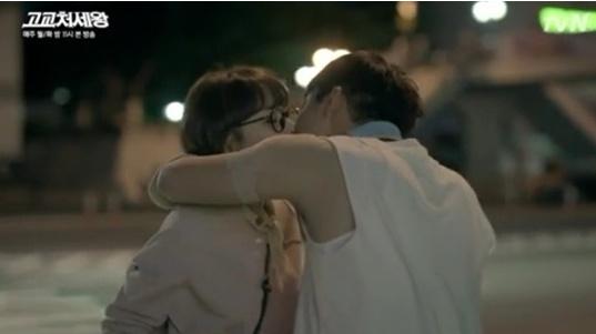 이하나와 서인국의 '깁스키스' (사진:tvN '고교처세왕' 방송캡처)