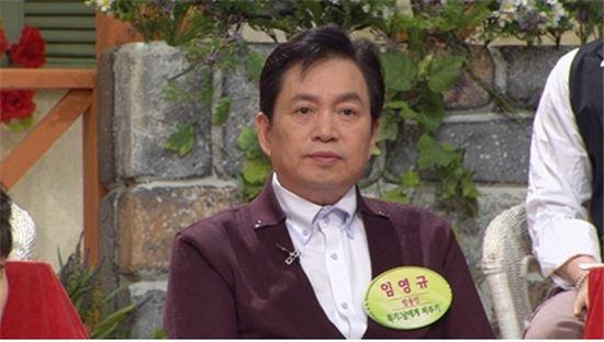 임영규[사진=MBC '세바퀴' 방송 캡처]