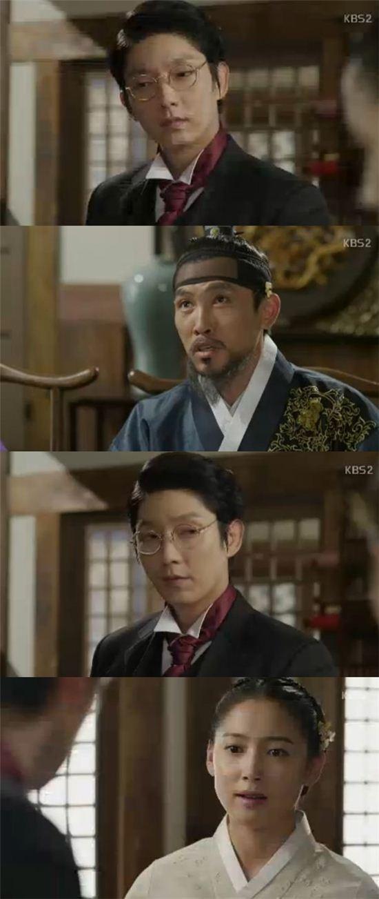 KBS2 수목드라마 '조선총잡이' 방송 화면 캡쳐