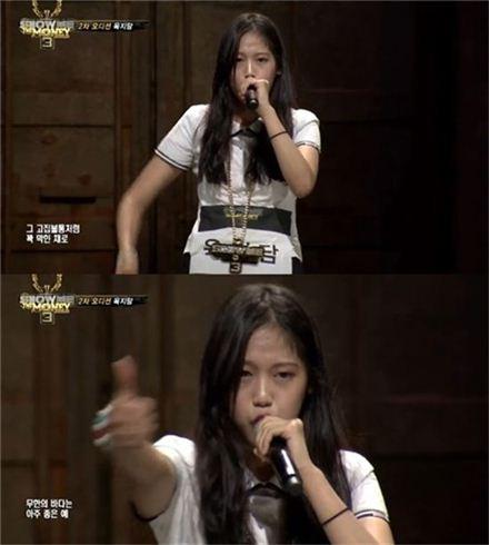 여고생 래퍼 육지담(사진: Mnet 방송화면 캡처)