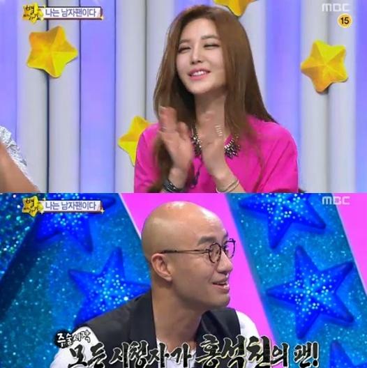 강예빈과 홍석천(사진:MBC '별바라기' 방송영상 캡처)