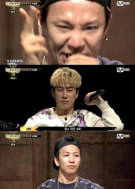 단독 오디션에서 탈락한 뉴챔프(사진:Mnet '쇼미더머니3' 방송화면 캡처)