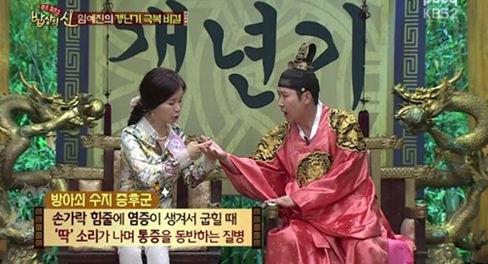 임예진이 방아쇠 수지 증후군을 앓았다고 털어놨다. (사진:KBS2 영상 캡처)