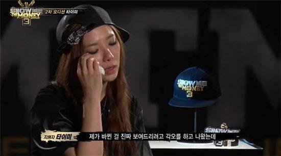 래퍼 타이미가 '쇼미더머니3' 2차 오디션에서 탈락했다. (사진: Mnet '쇼미더머니' 방송 캡처)