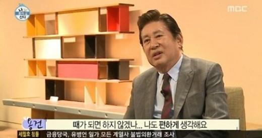차현우의 결혼에 기대감을 드러낸 父 김용건(사진: MBC 방송화면 캡처)