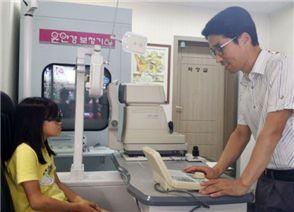 함평군 드림스타트는  저 시력 아동들에게 무료로 안경을 지원하고 있다.
