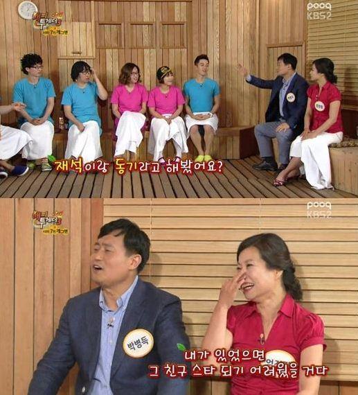 KBS 7기 개그맨 박병득 목사와  엄정필(사진:KBS 해피투게더3 캡처)