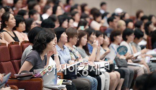 [포토]진지한 대학 입시설명회