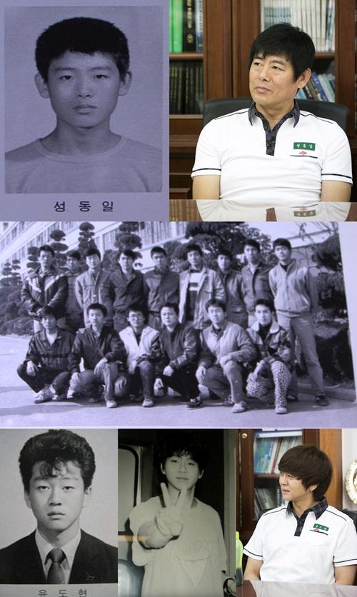'학교다녀오겠습니다' 성동일(위)과 윤도현(아래) /JTBC 제공
