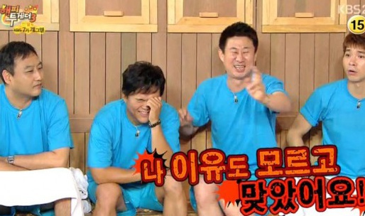 박수홍과 최승경의 과거 주먹다짐 사건(사진:KBS2 '해피투게더3' 방송 캡처)