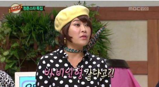 조혜련 과거 방송에서 재혼한 신랑과의 애칭 언급.(사진:MBC 세바퀴 캡처)