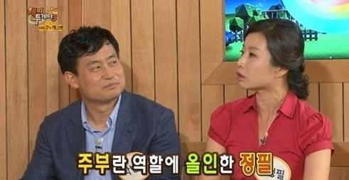 KBS 7기 개그맨 공채 출신 엄정필이 개그우먼을 그만 두게 된 사연을 밝혔다. (사진:KBS2 '해피투게더3' 방송 캡처)