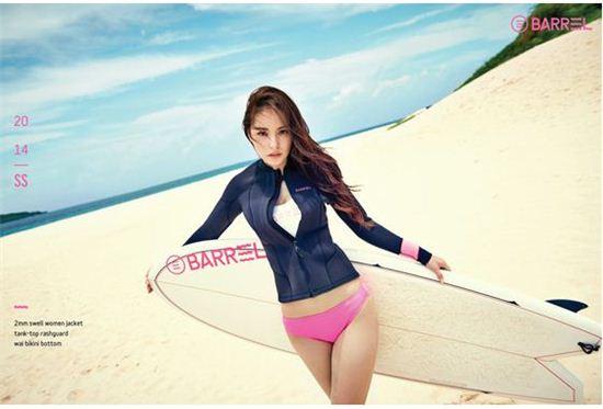 민효린. 서핑패션(사진: 배럴 제공)