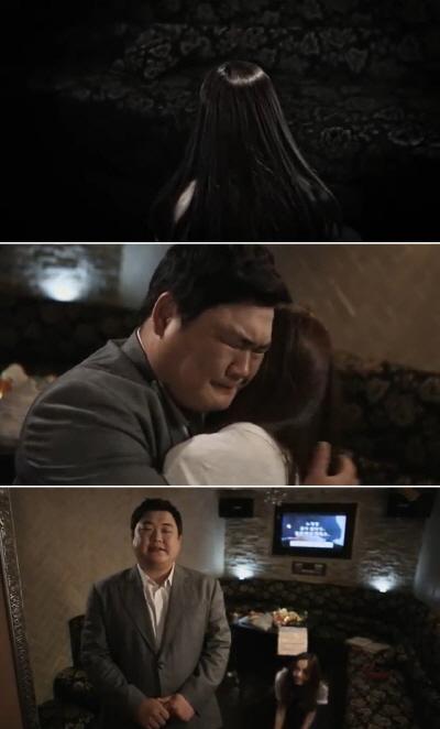 개그맨 김준현 공포 UCC (사진:광동 헛개차 광고 영상 캡처)