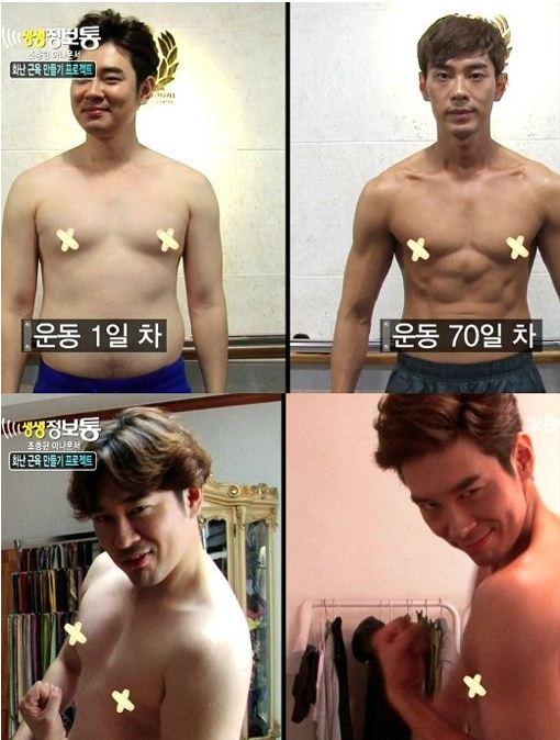 다이어트에 성공한 KBS 조충현 아나운서. (사진: KBS 생생정보통 방송 캡처)