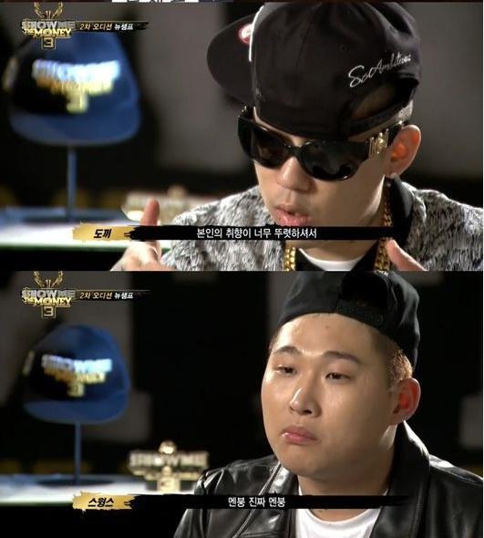 뉴챔프가 친구 스윙스에게도 혹평을 받으며 탈락했다.(사진:Mnet '쇼미더머니3' 방송 캡처)