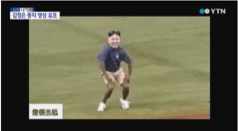 중국에서 북한 김정은 국방위원회 제1위원장을 풍자한 동영상 급속 확산(사진:YTN 캡처)