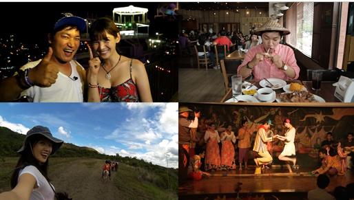 필리핀으로 여행을 떠난 정가은과 조재윤(사진:MBC 제공)
