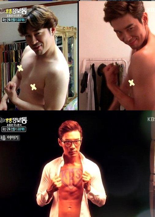 비만이던 조충현 아나운서, 숀리바디스쿨서 10주만에 19kg 감량 (사진: KBS '생생정보통' 캡처)