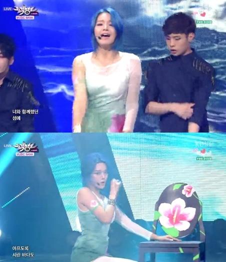 지헤라(사진:KBS2 '뮤직뱅크'방송캡처)