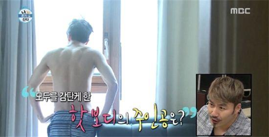 MBC '나 혼자 산다' 하석진 /해당방송 캡처