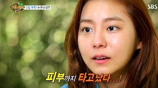 유이 민낯 공개 (사진:SBS '정글의 법칙' 방송 캡처)
