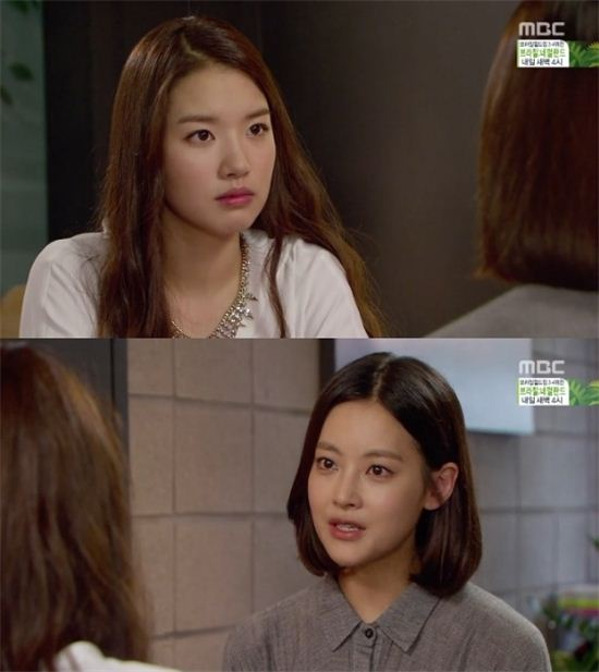 MBC 주말드라마 '왔다 장보리' /해당방송 캡처