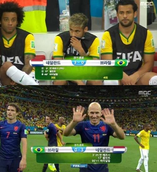 브라질 네덜란드에 완패 (사진: MBC 방송화면 캡처)