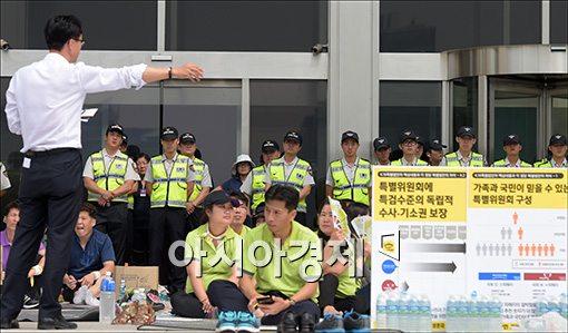 [포토]세월호 가족대책위 국회 본관 앞 노숙농성