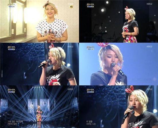 불후의명곡에 출연한 손승연(사진: KBS2 방송화면 캡처)