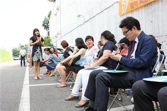 주민 의견 듣는 정원오 성동구청장