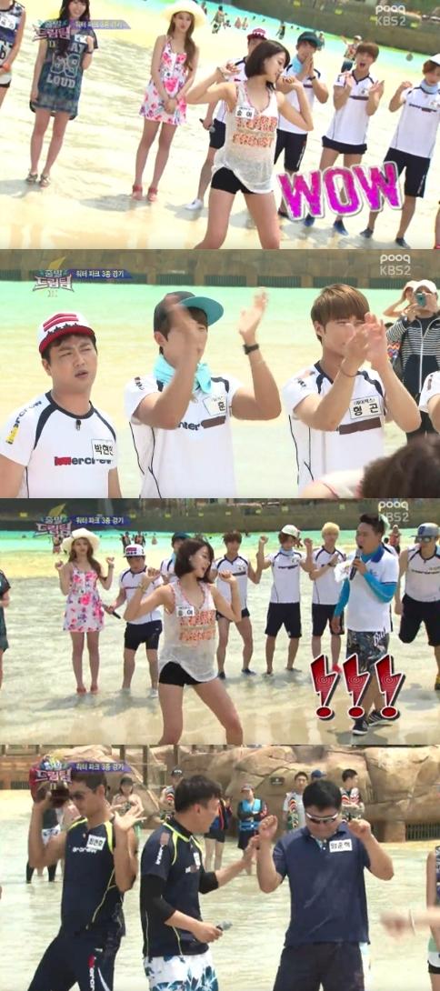 출발드림팀 워터파크 특집 (사진: KBS2 방송화면 캡처)