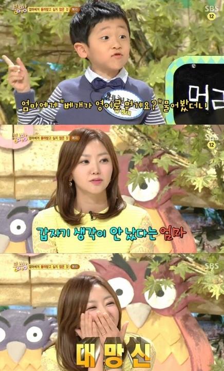 유경미 아나운서 (사진: SBS 방송화면 캡처)
