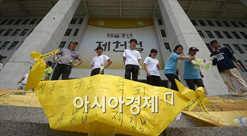 [포토]국회 앞 세월호 희생자 가족 기자회견