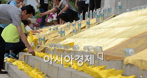[포토]국회 본청앞 노란 종이배
