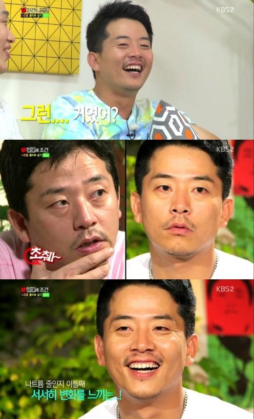 저염식 효과를 본 개그맨 김준호 (사진: KBS2 방송화면 캡처)