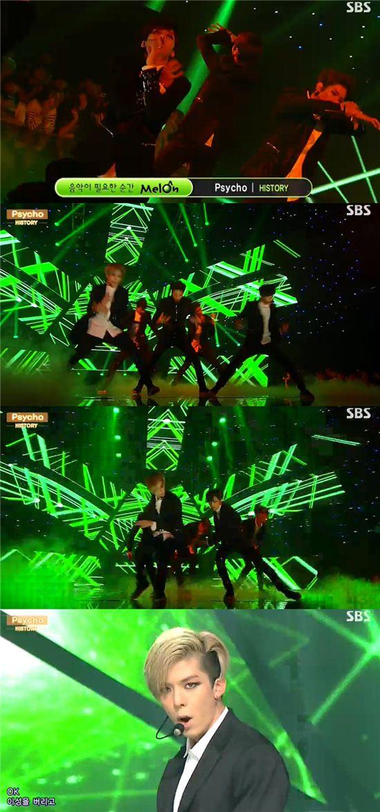 히스토리 / 사진은 SBS 방송 캡처