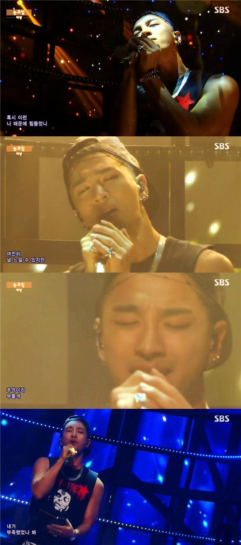 태양 / 사진은 SBS 방송 캡처
