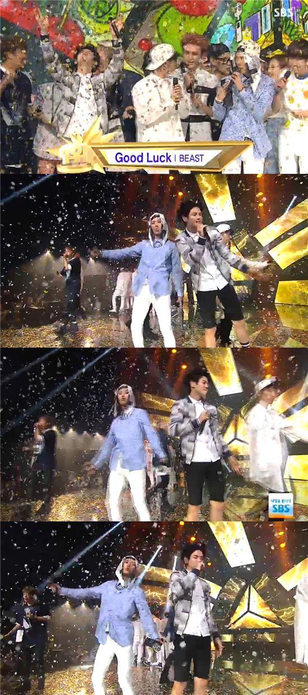 비스트 1위 축하하는 장현승 / 사진은 SBS 방송 캡처